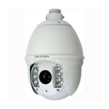 2 Мп IP SpeedDome Hikvision DS-2DF7284-AEL