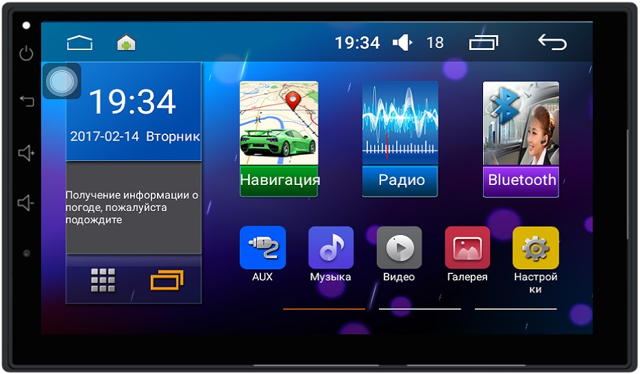 Автомагнитола Sound Box ST-5170 New