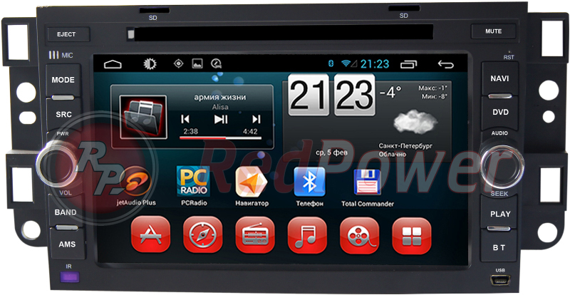Штатная магнитола RedPower 18020 Android для Chevrolet Captiva до 2010,Epica, Av