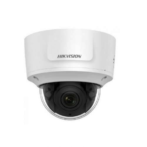 Hikvision DS-2CD2783G0-IZS 2.8-12mm