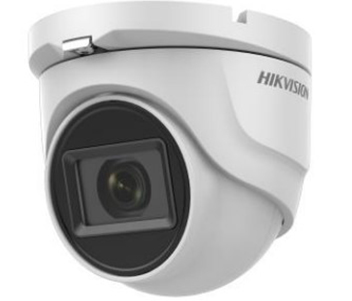 Hikvision DS-2CE56H0T-ITMF (2.4 мм)
