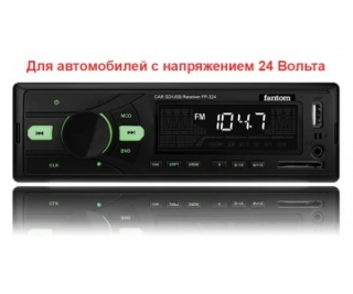 Автомагнитола Fantom FP-324 Black/Green
