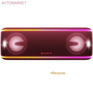 Sony SRS-XB41 red